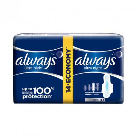 Always duo pack ultra night (14) new