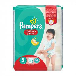 Pampers nr.5 Pants Active Baby 11-18k, 22 bucati